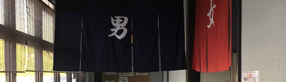 yudokoro