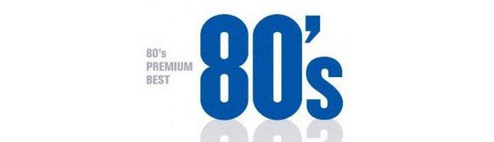 premium_best